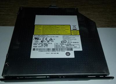 DVD-RW + krytka P-ATA  z AMILO PA2548