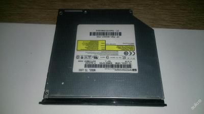 DVD-RW s krytkou HP Presario CQ60 498479-001