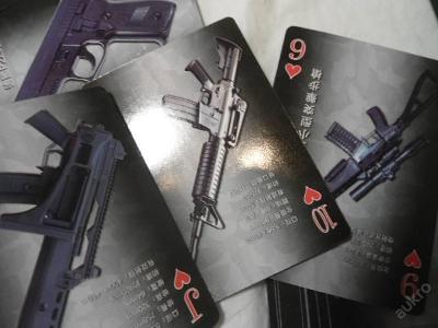 Hrací POKER karty World Firearm - Světové zbraně