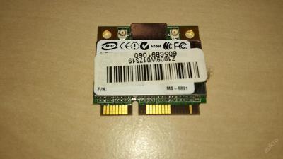 Wifi z MSI CR500X MS-1683