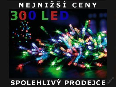 VÁNOČNÍ OSVĚTLENÍ 300 LED - ŘETĚZ BAREVNÝ LAMPIČKY