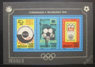 Uruguay 1974 Svět.pošt.unie SC# C398 1700Kc 0331
