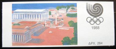 Řecko 1988 LOH sešitek SC# 1627b 480Kc 0846
