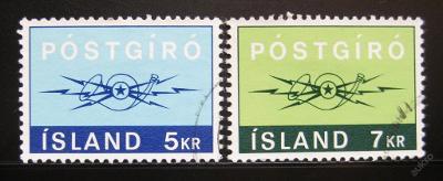 Island 1971 Poštovní kontrola SC# 431-32 0083