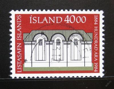 Island 1984 Národní galerie SC# 601 0084
