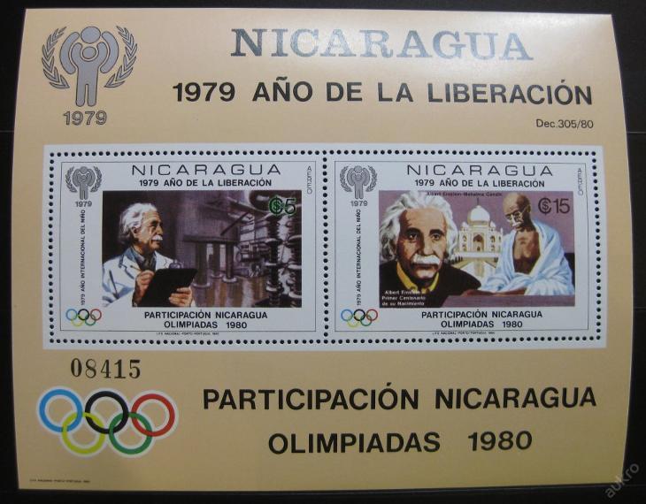Nikaragua 1979 Mez.rok dětí Mi# Block 113 40€ 0136 - Filatelie