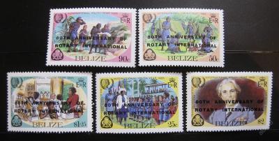 Belize 1985 Rotary International Mi# 820-24 0114
