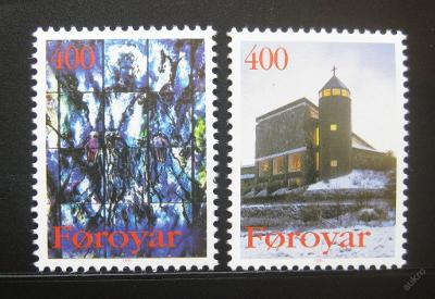 Faerské o. 1995 Kostel Marie Mi# 289-90 0226