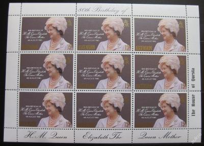 Ascension 1980 Královna Matka  Mi# 263 8€ 0901