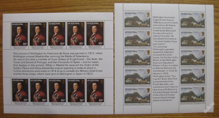 Svatá Helena 1980 Umění Mi# 331-32 14€ 0596 - Filatelie