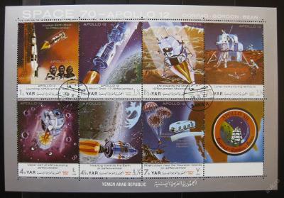 Jemen 1970 Apollo 12 Mi# 1129-35 0918