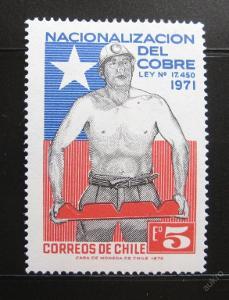 Chile 1972 Průmysl mědi Mi# 778 0171
