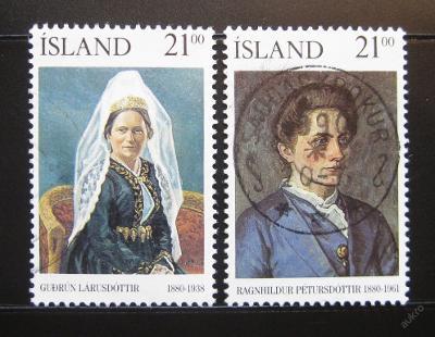 Island 1990 Slavné ženy Mi# 724-25 0985A