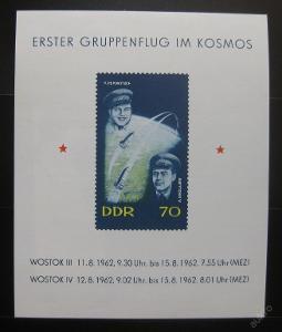DDR 1962 Hromadný let do vesmíru Mi# Block 17 0006