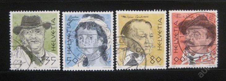 Švýcarsko 1990 Osobnosti Mi# 1423-26 0049 - Filatelie