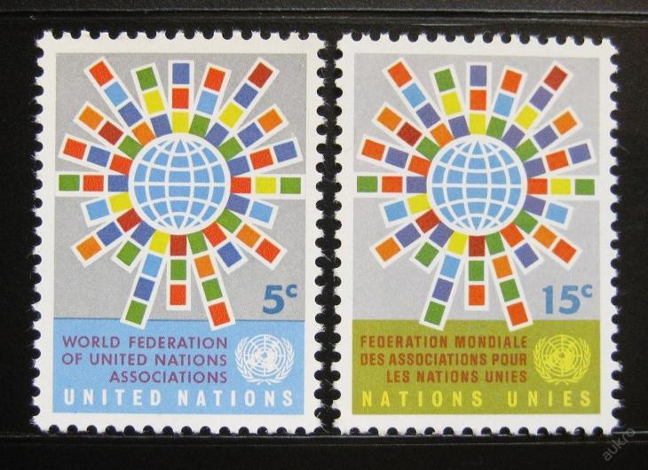 OSN New York 1966 Vlajky členů Mi# 163-64 0050 - Filatelie