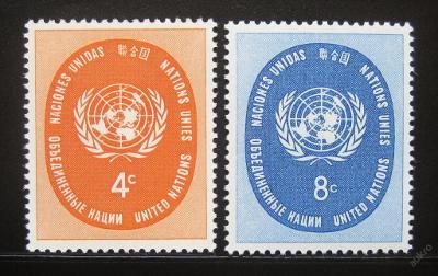 OSN New York 1958 Znak OSN Mi# 70-71 0053