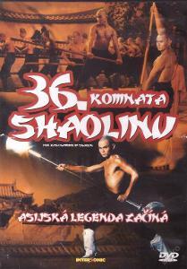 36.komnata Shaolinu DVBO1)