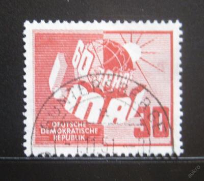 DDR 1950 Výročí dne práce Mi# 250 35€ 0444