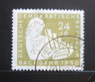 DDR 1950 Dívka s hudeb. nástrojem Mi# 257 12€ 0444