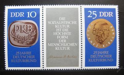 DDR 1970 Kulturní spolek Mi# 1592-93 11€ 0458