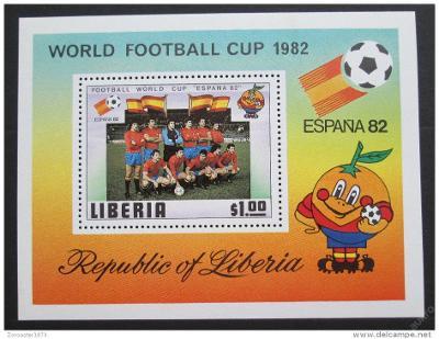 Libérie 1981 MS ve fotbale Mi# Block 96 1032