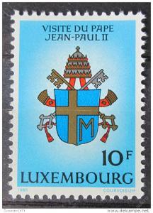 Lucembursko 1985 Erb papeže Mi# 1124 1039