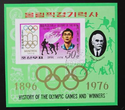 KLDR 1978 Historie olymp. her Mi# Block 51 1059
