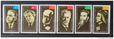DDR 1965 Osobnosti SC# 753-55 Kat 6€ 1047
