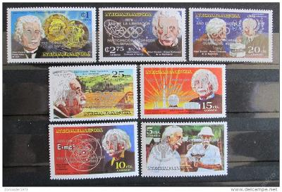 Nikaragua 1980 LOH Moskva Mi# 2091-97 b 35€ 1121