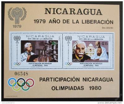 Nikaragua 1980 LOH Moskva Mi# Block 113 40€ 1122
