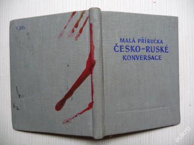 Malá příručka ČESKO-RUSKÉ konversace - 1960