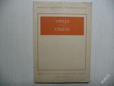 Ruská odborná terminologie - SPOJE - 1960