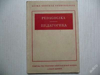 Ruská odborná terminologie - PEDAGOGIKA - 1957