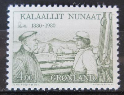 Grónsko 1980 Ejnar Mikkelsen Mi# 125 1143