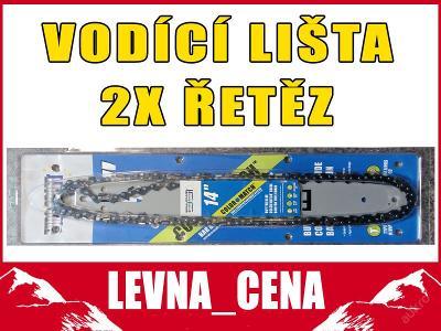 """14"""" VODICÍ LIŠTA 2xŘETĚZ NA ELEKTRICKOU PILU"""
