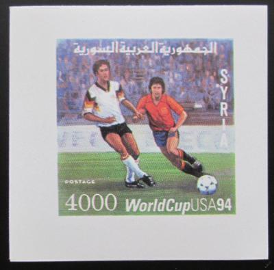 Sýrie 1994 MS ve fotbale Mi# Block 80