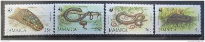 Jamajka 1984 Hadi 019 Mi# 591-94 Kat 70€ WWF 1068