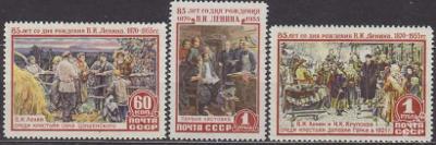 SSSR - LENIN 1955 Mi.1756-1758 - (*)/**