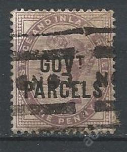 Anglie - razít.,Mi.č. č.D 32  /113B/