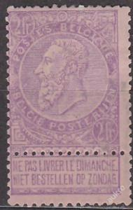 BELGIE 1893 - Mi.č.: 59 - *nálepka*