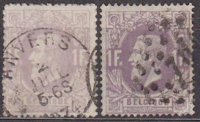 BELGIE 1869 - Mi.č.: 33a + 33b - ražené