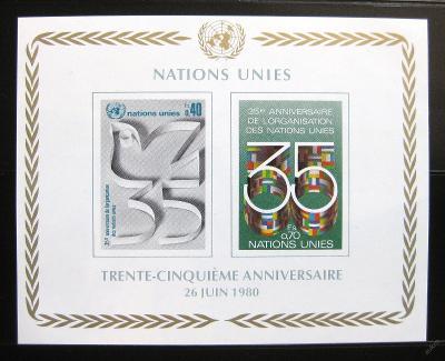 OSN Ženeva 1980 Výročí OSN Mi# Block 2 1173