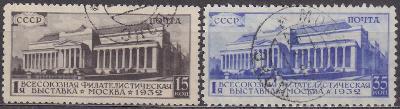 SSSR  - MOSKVA 1932 Mi.č: 422A-423C - ražené