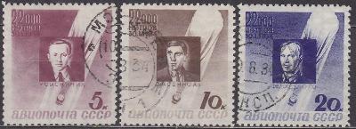 SSSR  - LETECKÉ 1934 Mi.č: 480-482 - ražené