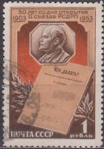 SSSR - LENIN 1953 Mi.č: 1690 - ražená