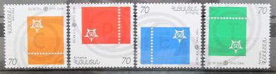 Arménie 2006 Výročí Evropa CEPT Mi# 543-46 0463