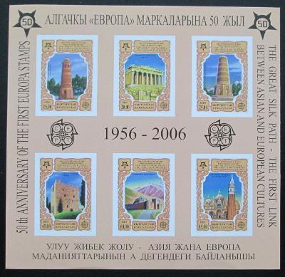 Kyrgyzstán 2005 Evropa CEPT Mi# Bl 44 B 17€ 0418