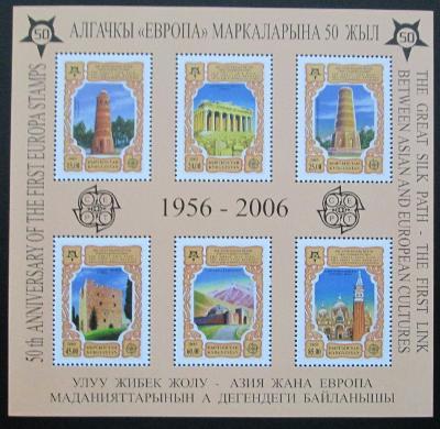 Kyrgyzstán 2005 Evropa CEPT Mi# Block 44 Kat 16€ 1656