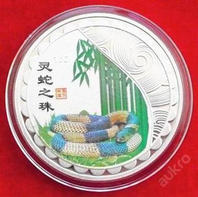 HAD 2013 Ag pamětní mince medaile horoskop